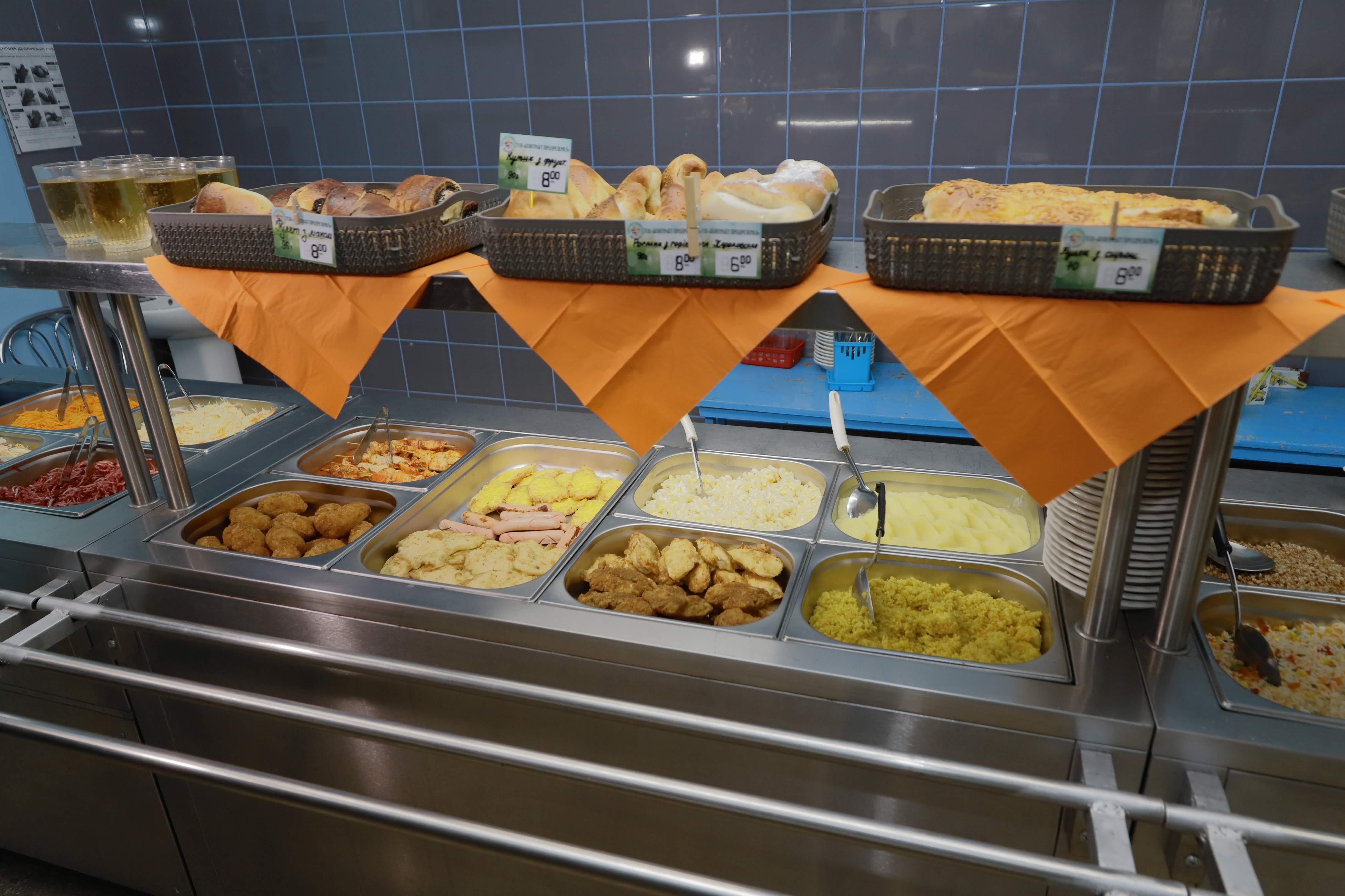 В Днепре меняется система питания в школах. Новости Днепра