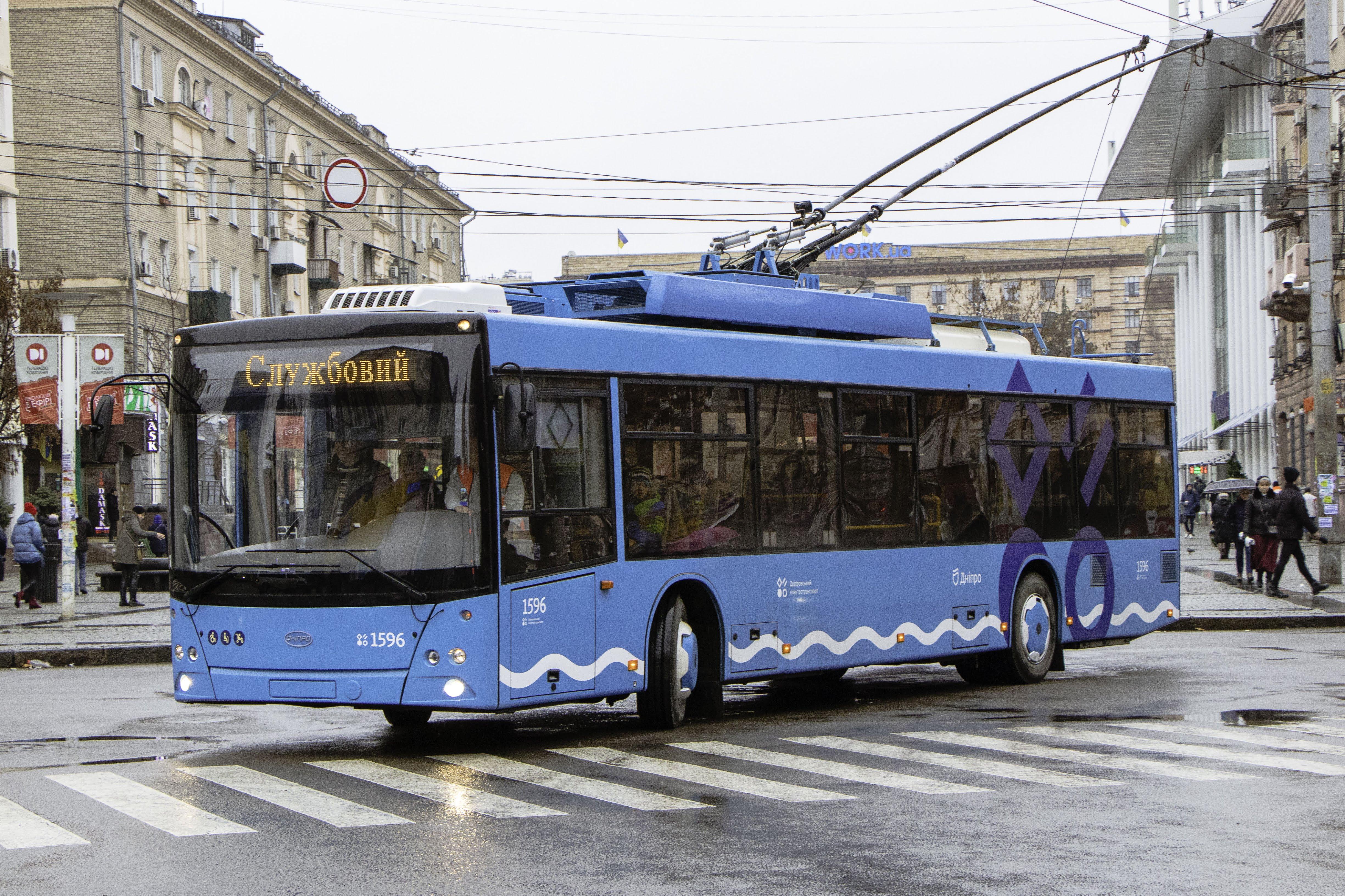Как будут выглядеть все троллейбусы Днепра. Новости Днепра