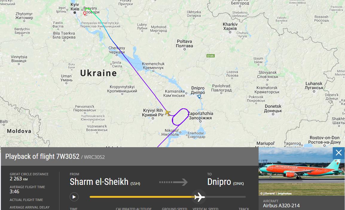 """В Днепре аэропорт """"парализован"""": самолеты не могут приземлиться"""