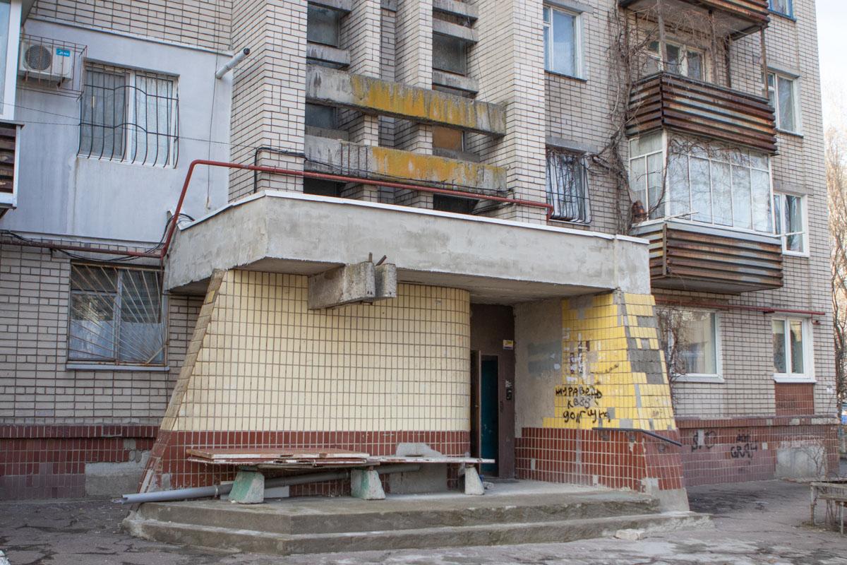 В Днепре женщина выпала из окна 6-го этажа. Новости Днепра