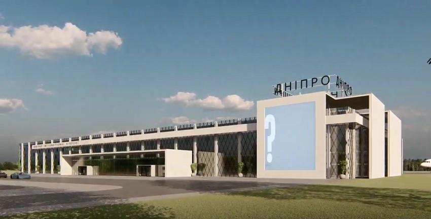 Появился проект терминала аэропорта Днепра. Новости Днепра