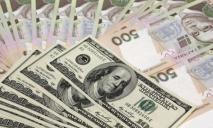 Курс валют на 6-е декабря