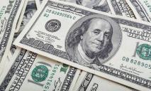 Доллар упал до нового рекордно низкого уровня