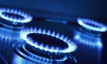 «Газовый вопрос»: о чем договорились Украина и Россия