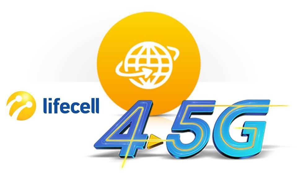 «Категорическое несогласие»: позиция мобильного оператора по скандалу с «придуманным 4.5G». Новости Украины