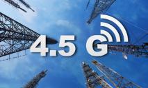 «Придуманный 4.5G»: крупного мобильного оператора уличили в обмане