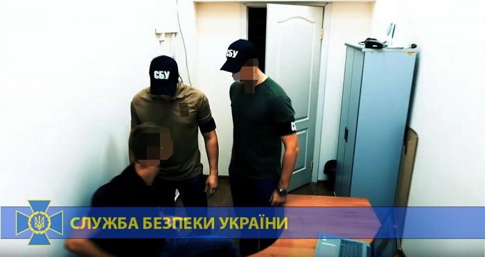 СБУ блокировала деятельность хакерской группировки, подконтрольной ФСБ РФ. Новости Днепра
