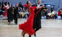 1 500 участников из 25 стран: в Днепре проходит международный турнир по танцам