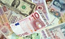 Полный валютный «застой»: курс валют на 11-е декабря