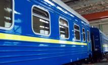 Укрзализныця введет скидки на билеты: как сэкономить