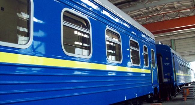 Можно будет сэкономить на покупке билетов. Новости Украины