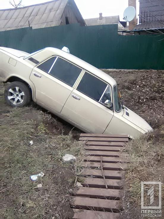 Автомобиль влетел в яму. Новости Днепра