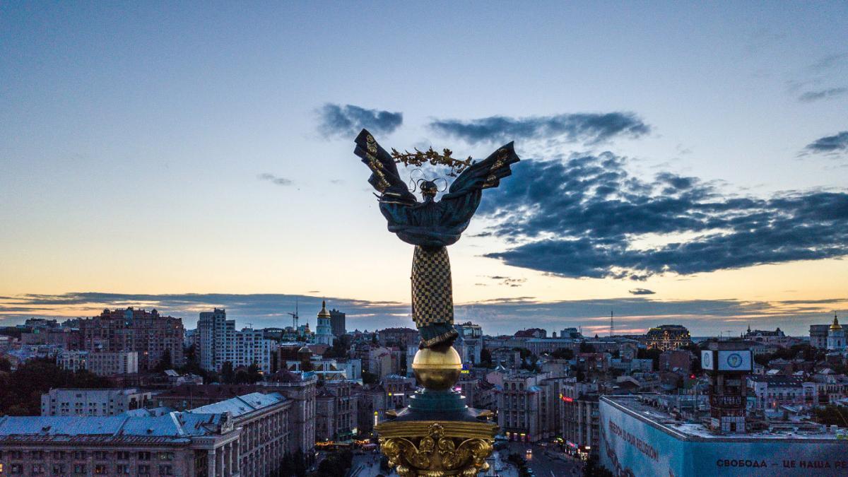Київ увійшов до десятки туристичних місць для відвідування в цьому десятилітті. новини України