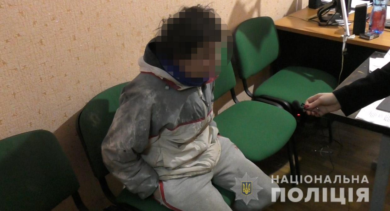 Поліція затримала палія чоловіки в Дніпрі. Новини Дніпра