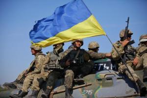 Поздравление. Новости Украины