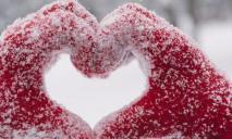 Чем в Днепре удивить вторую половинку на День святого Валентина