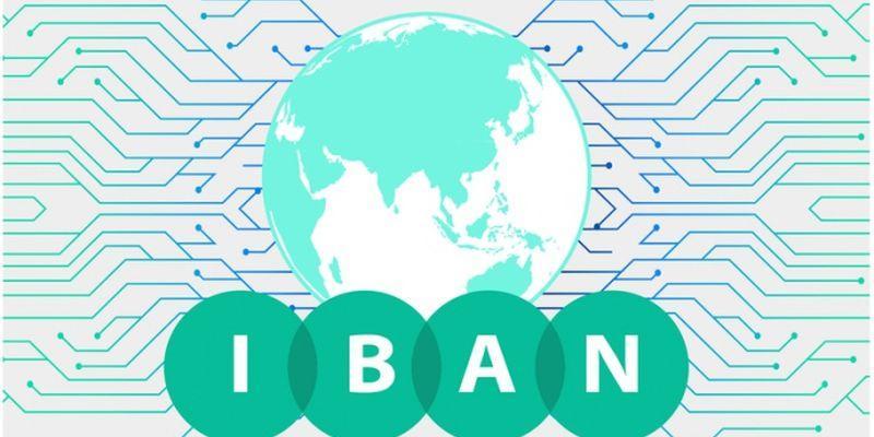 Украина перешла на международный стандарт банковских счетов IBAN. Новости Украины