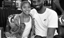 Легендарный баскетболист погиб вместе с 13-летней дочерью