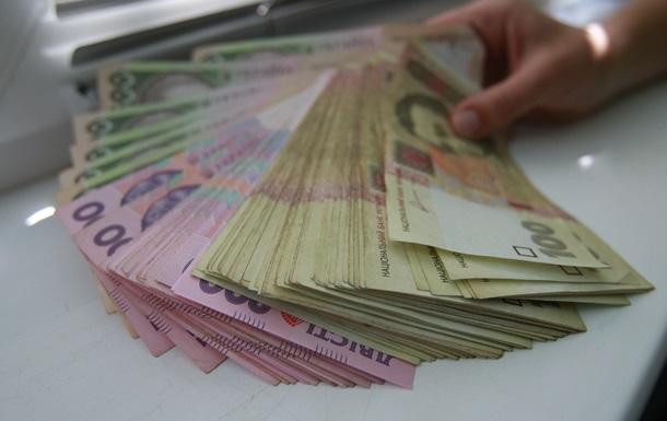 В Украине предлагают наказывать за задержку пенсий, зарплат и стипендий. Новости Украины
