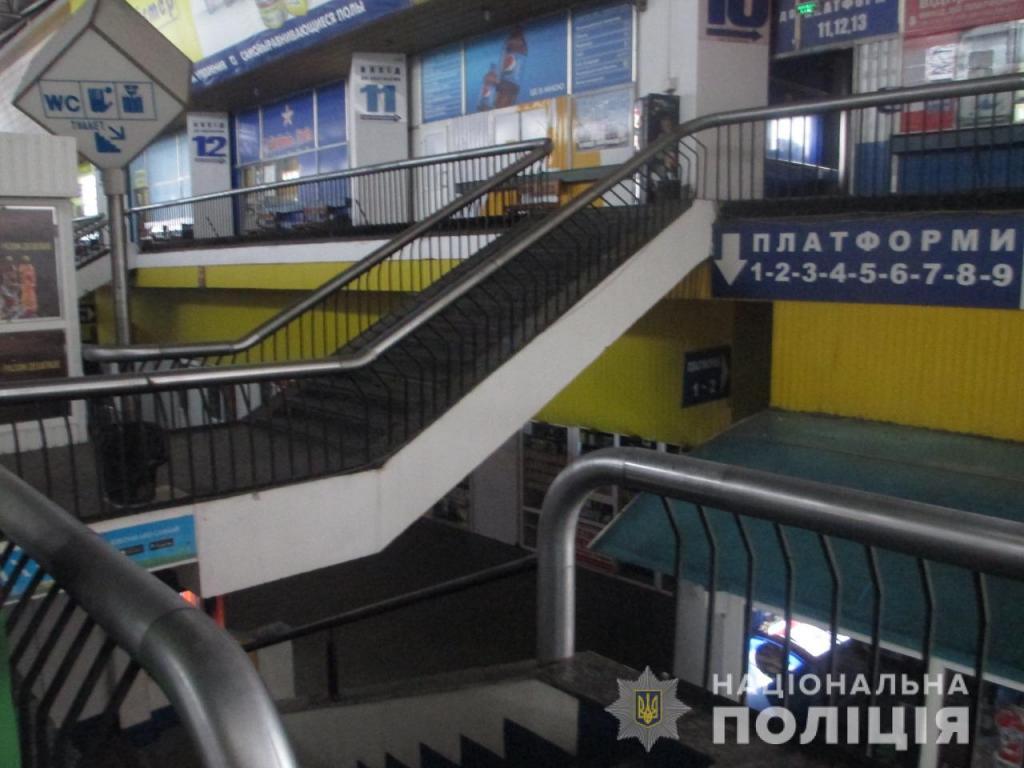 В Новый год в Днепре «заминировали» два вокзала. Новости Днепра