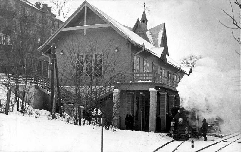 В парке Глобы существовал второй вокзал: уникальные фото. Новости Днепра