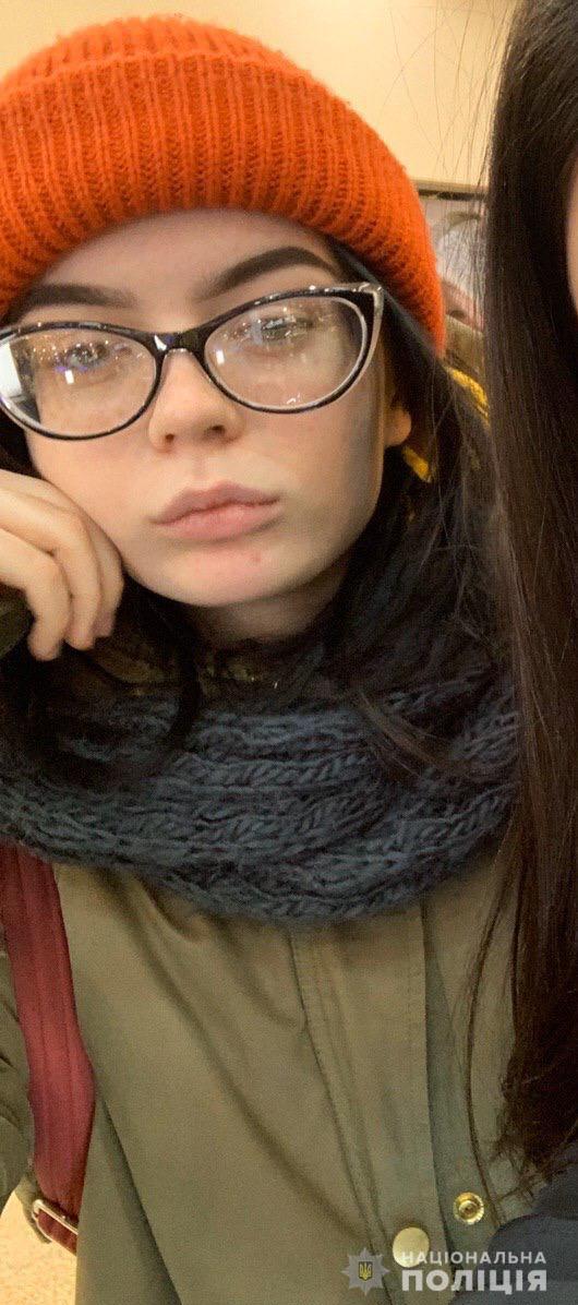 Ушла из дома и не вернулась: разыскивается 16-летняя девушка. Новости Днепра