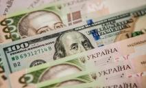 Курс валют на 21-е января