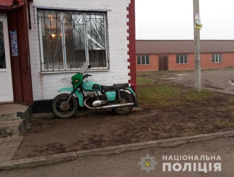 Двое подростков взломали замок гаража и украли мотоцикл. Новости Днепра
