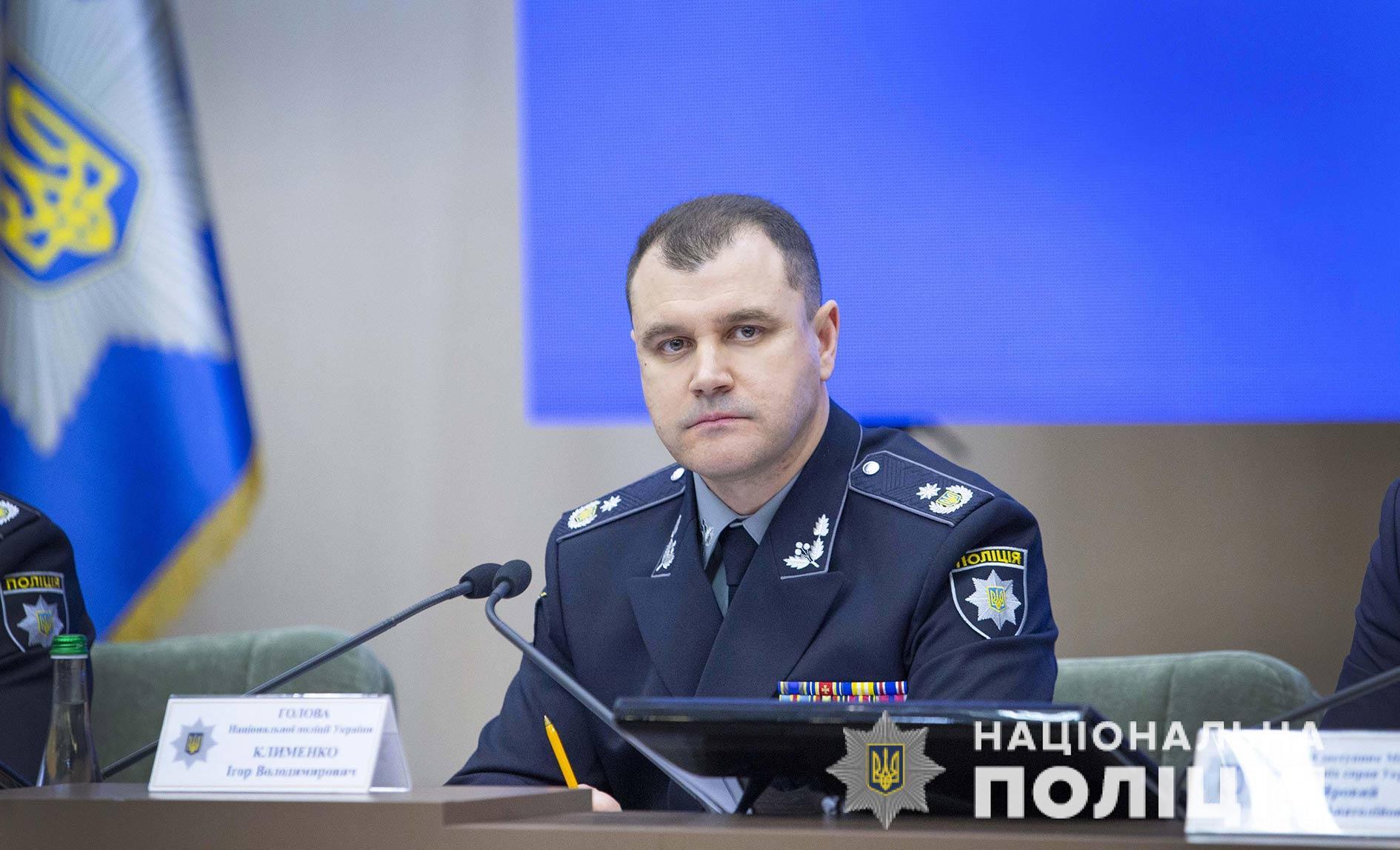 Насколько жители Украины доверяют полиции. Новости Украины