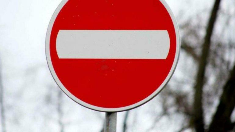 В центре Днепра перекроют движение и изменят маршруты общественного транспорта. Новости Днепра