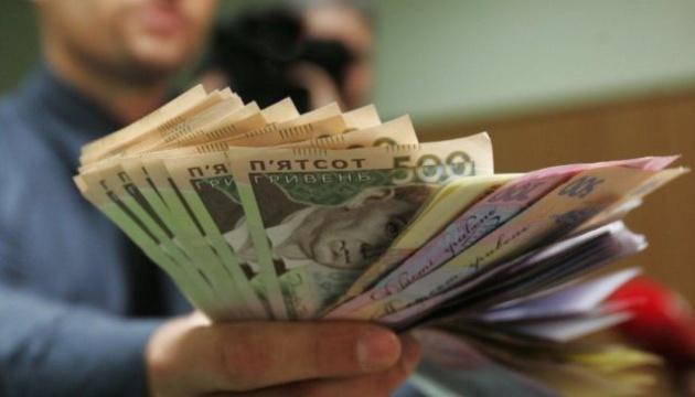 «Средняя зарплата украинцев должна составлять 30-40 тысяч», – министр экономразвития. Новости Украины