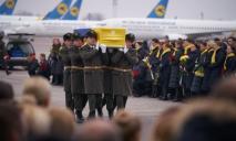 В Киеве прощаются с украинцами, погибшими при крушении «Боинга» МАУ в Иране