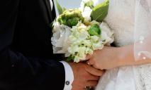 «Совет да любовь»: за 2019 год в области поженились более 20 тысяч пар