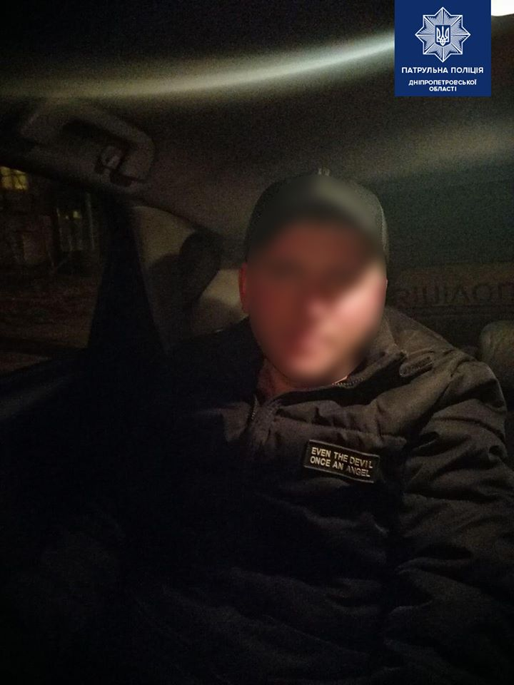 «Жена захотела такой нам домой»: кража в центре Днепра. Новости Днепра