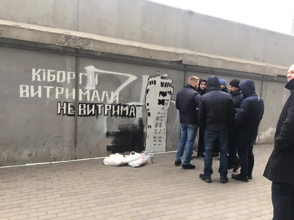 «Графіті не буде»: скандал з популярним ТРЦ Дніпра. Новини Дніпра