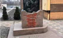 Памятник жертвам Холокоста в Кривом Роге повредили вандалы