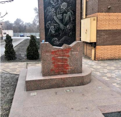 Вандалы повредили памятник. Новости Днепра