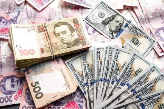 Курс валют. Новости Украины