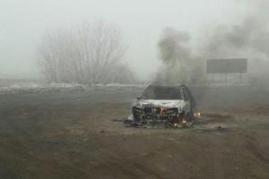 Загорелся автомобиль. Новости Днепра