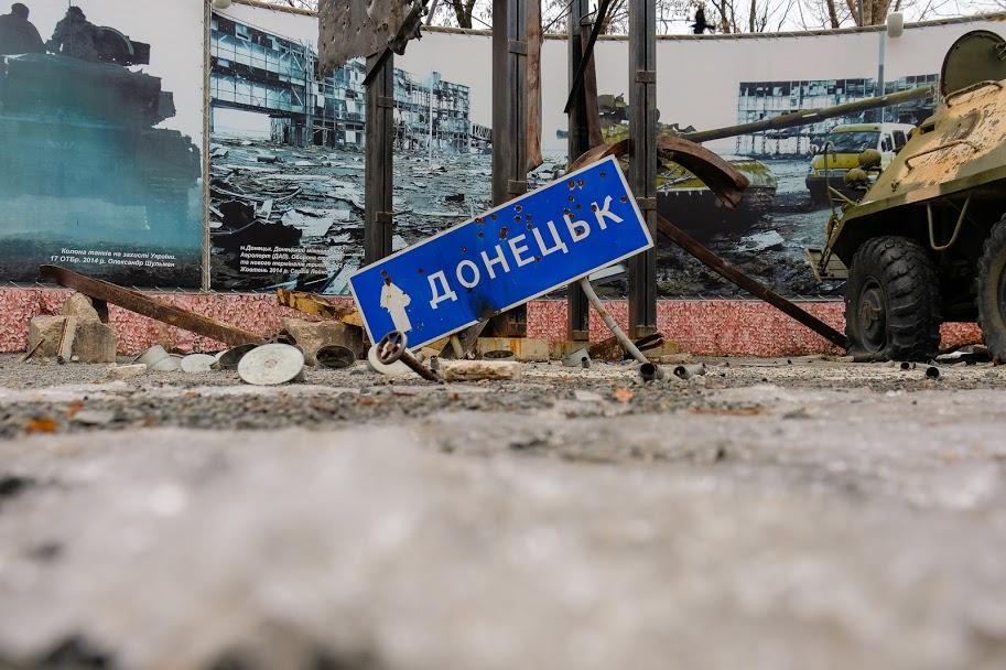 5-я годовщина: в Днепре почтут память защитников Донецкого аэропорта. Новости Днепра