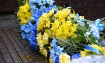 Гимн и минута молчания: Днепр почтил память Героев Крут