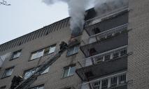«Студентов эвакуировали»: в Днепре загорелось общежитие