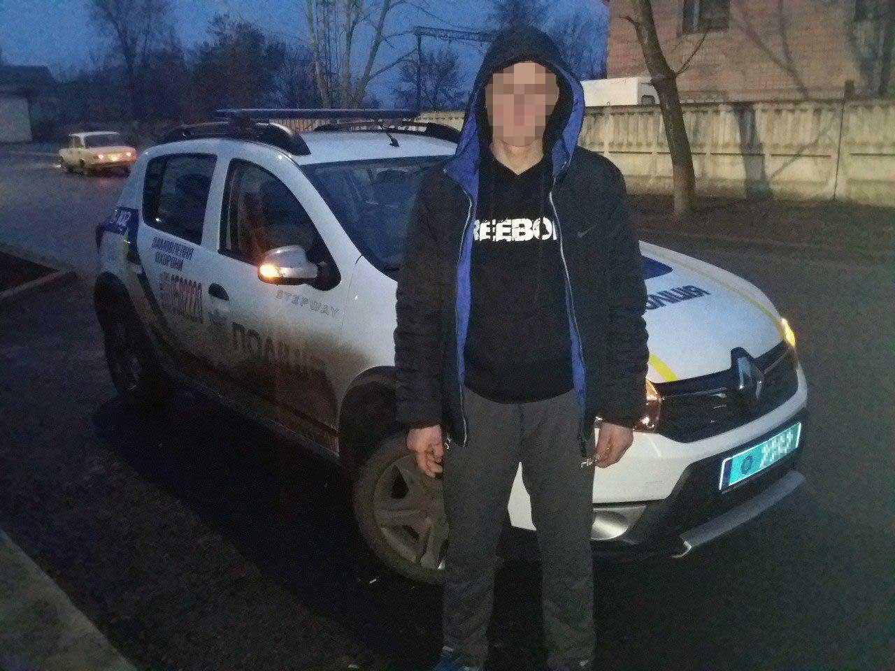 «Спрятал под одеждой»: в Днепре пытались ограбить магазин. Новости Днепра