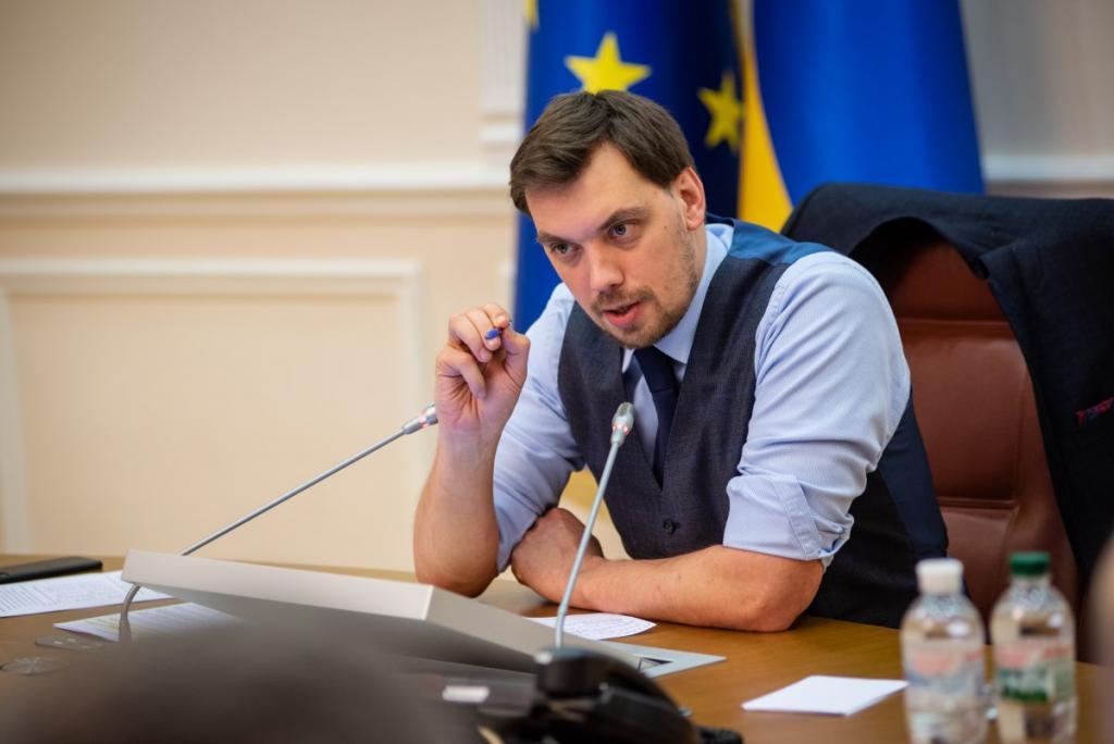 «Полный профан в экономике»: Алексей Гончарук о ситуации с прослушкой. Новости Украины