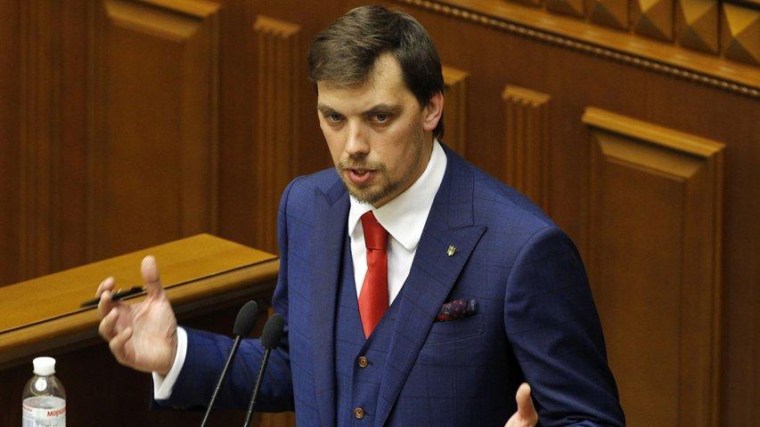 «Ганьба» и аплодисменты: Гончарук об отставке в Верховной Раде. Новости Украины