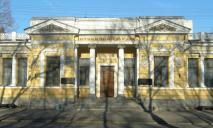 В музее Днепра пройдет необычная выставка «Мгновение, за которым неизведанное…»