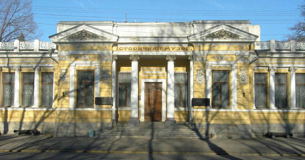 У музеї Дніпра пройде незвичайна виставка «Мить, за яким незвідане ...». Новини Дніпра