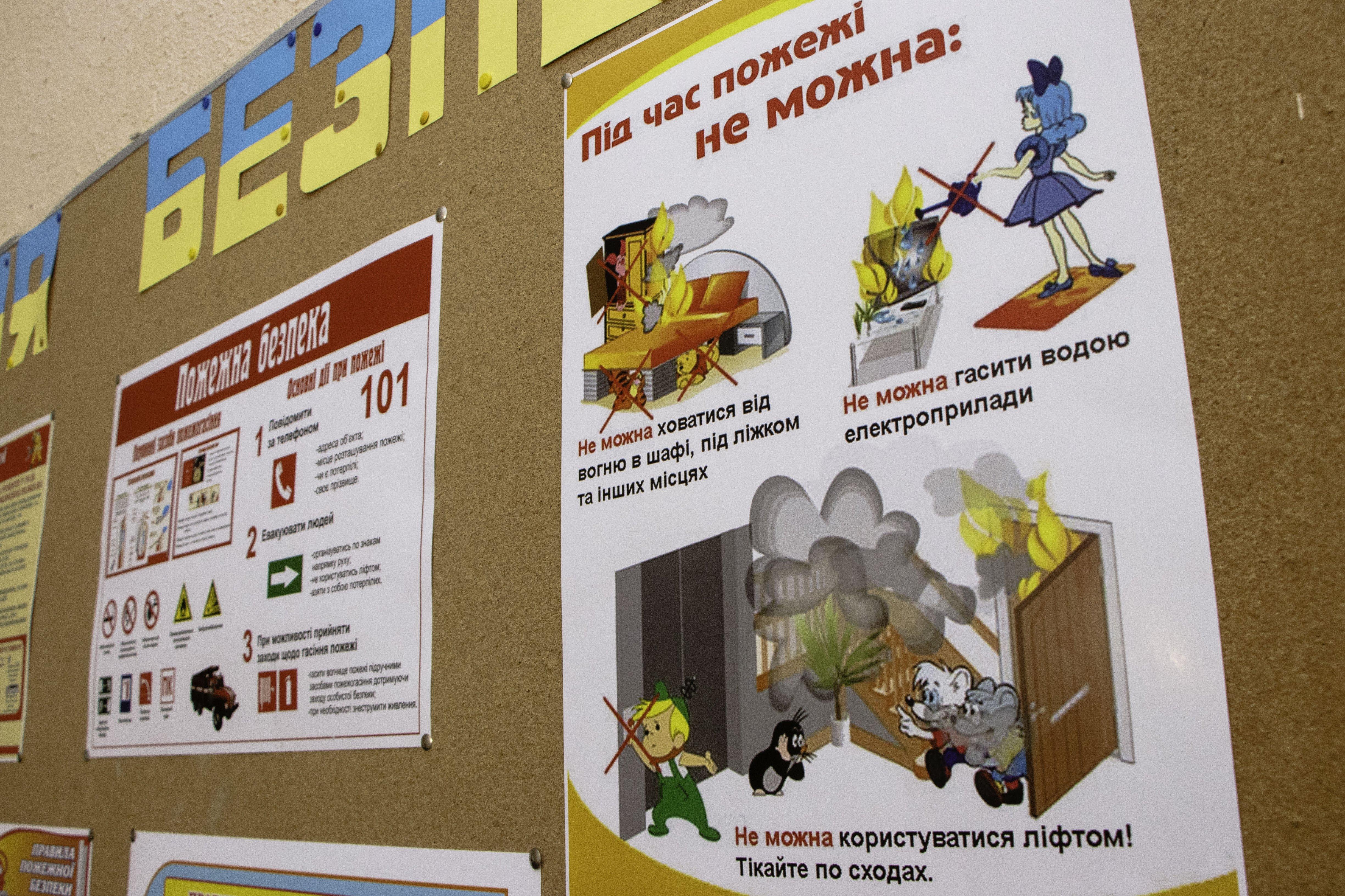 Новости Днепра про В Днепре активно проверяют школы и детсады на пожарную безопасность