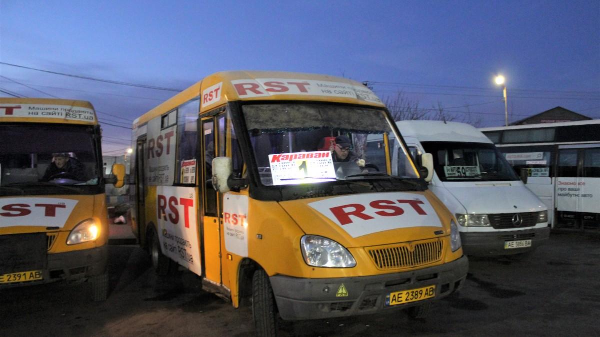 Новий автобусний маршрут з'єднав Дніпро і Слобожанське. Новини Дніпра