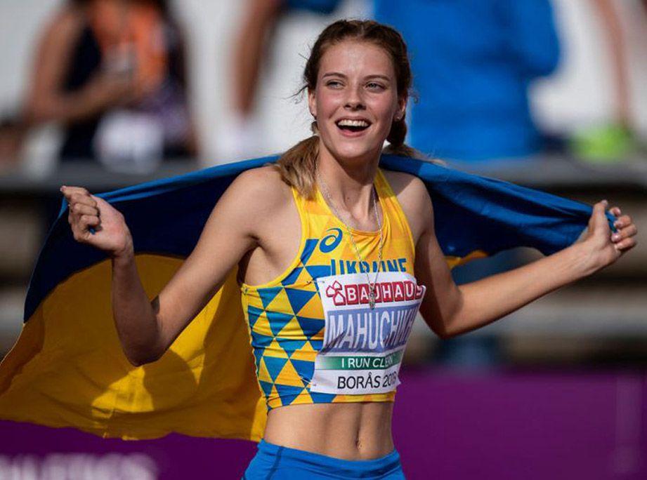 Спортсменка из Днепра установила мировой рекорд по легкой атлетике. Новости Днепра